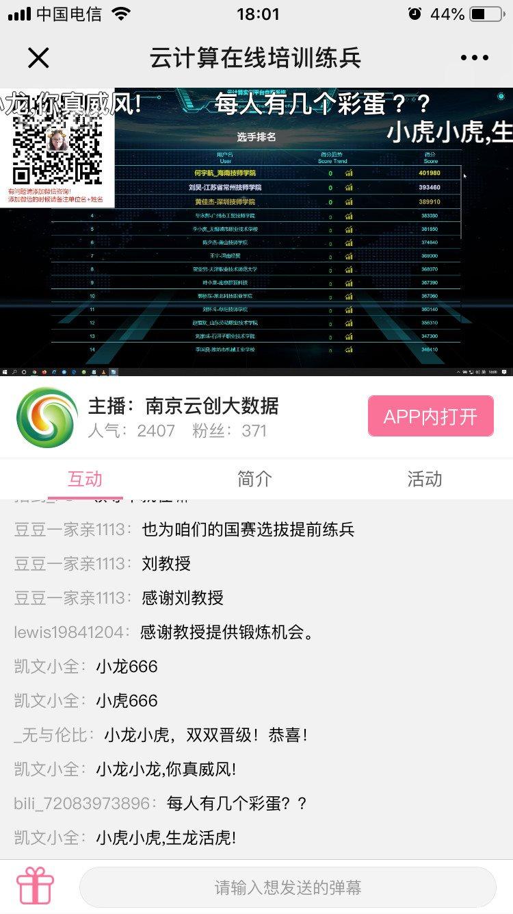http://www.reviewcode.cn/chanpinsheji/118521.html