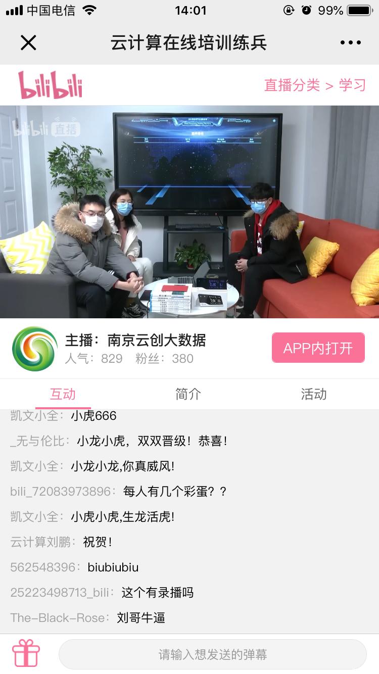 http://www.reviewcode.cn/jiagousheji/118920.html